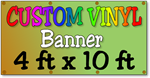 Custom Full Color Vinyl Banner 4ft x 10ft