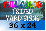 Full Color / One Sided Corrugated Plastic Yard Signs 36 x 24
